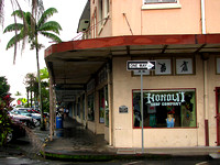 Downtown Hilo Bayfront